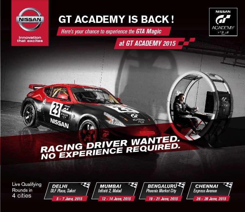 Car Racing Academy In Delhi