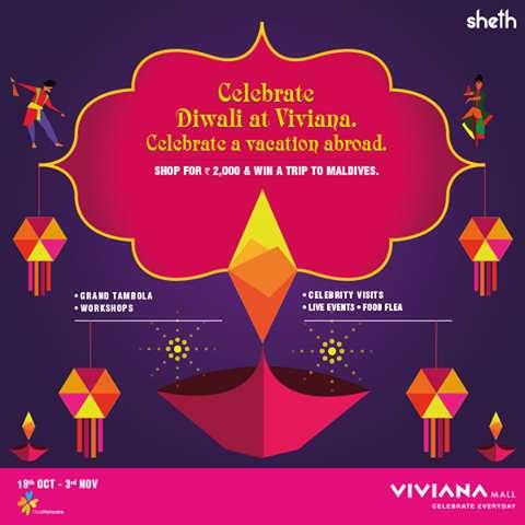 Restaurants In Viviana Mall >> Celebrate Diwali with Ramleela at Viviana Mall   Events in Mumbai   mallsmarket.com