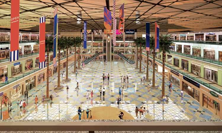 City Centre Mall Vashi Navi Mumbai | Shopping Malls in