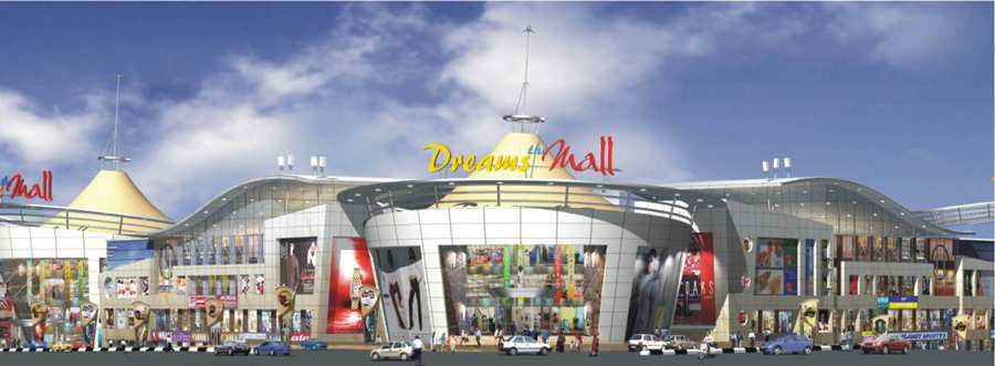 Dreams The Mall Bhandup Shopping Malls In Mumbai