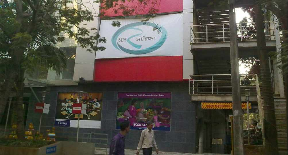 R Odeon Mall Ghatkopar East Shopping Malls In Mumbai