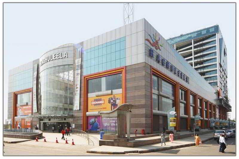 Raghuleela Mall Vashi Shopping Malls In Mumbai