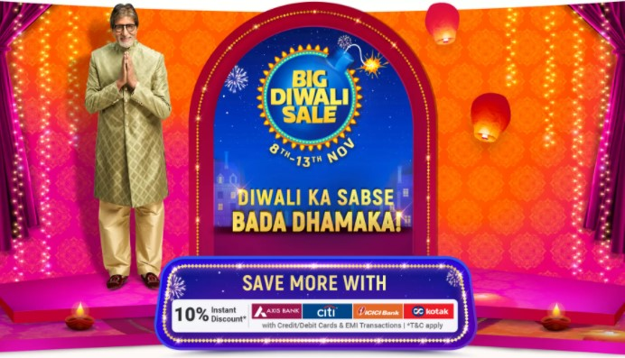 The Flipkart Big Diwali Sale