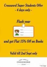 Crossword Super Students Offer - get flat 15% off on books until 2 September 2012