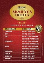 Akshaya Tritiya Deals and Offers - Lifestyle - Akshaya Tritiya Golden Delight offer, till 24th April 2012