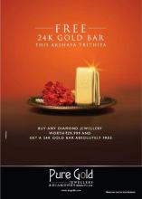 Akshaya Trithiya Deals - Akshaya Trithiya offer from Pure Gold Jewellers - Free 24k Gold Bar
