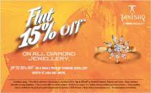 Starting 11 January 2014, avail flat 15% off* on all Tanishq diamond jewellery, Offer valid till 2nd March 2014
