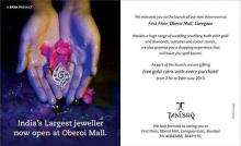 Free Gold Coins with every purchase from 21 to 24 June 2013 at Tanishq, Oberoi Mall, Goregaon