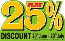 The Nature's Co Monsoon Sale - Flat 25% off from 20 June to 20 July 2012 on all products. Available only at the stores.