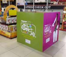 Spread Warmth and Cheer This Christmas with HyperCITY 'Warm-O-Meter' & 'The Box of Joy'