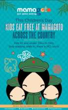 ​Special Offer this Children's Day at Mamagoto