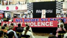 #MeraFarzHaicampaign launched on Women's day