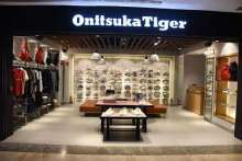 Onitsuka Tiger Opens Its First Monobrand Store In India  At Palladium Mall, Mumbai